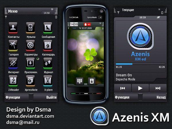 Azenis_XM_by_dsma