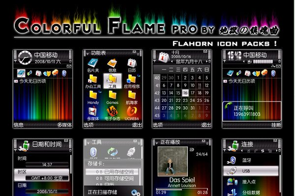 colorfull-nokia-symbian