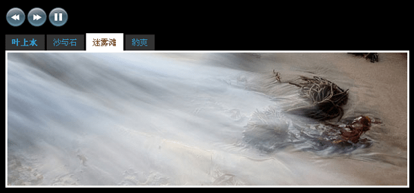 Karmic Flow - Captura de pantalla de un slideshow
