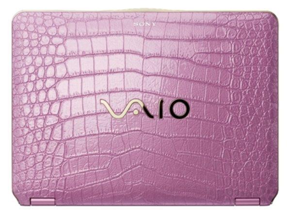 4-Sony-VAIO-piel-de-cocodrilo Una Sony VAIO muy especial forrada de piel de cocodrilo