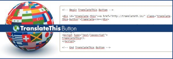 TranslateThis Button - Botón Javascript para traducción