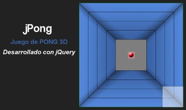 jPong - juego-de-pong-3d-desarrollado-con-jquery