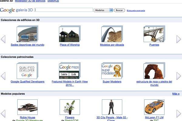 Google SketchUp - Galería de modelos 3D