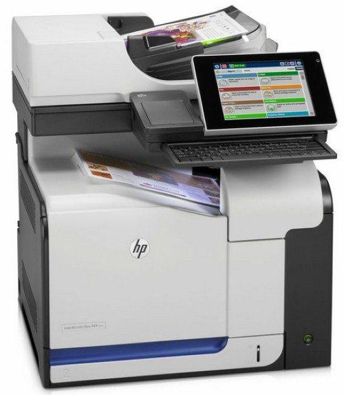 HP Laserjet Enterprise M525c