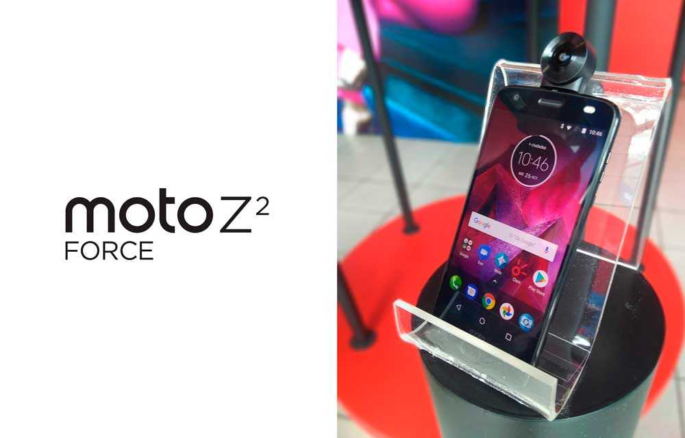 Motorola MotoZ2 Force