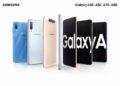 Se muestran los Galaxy A30, A50, A70 y80