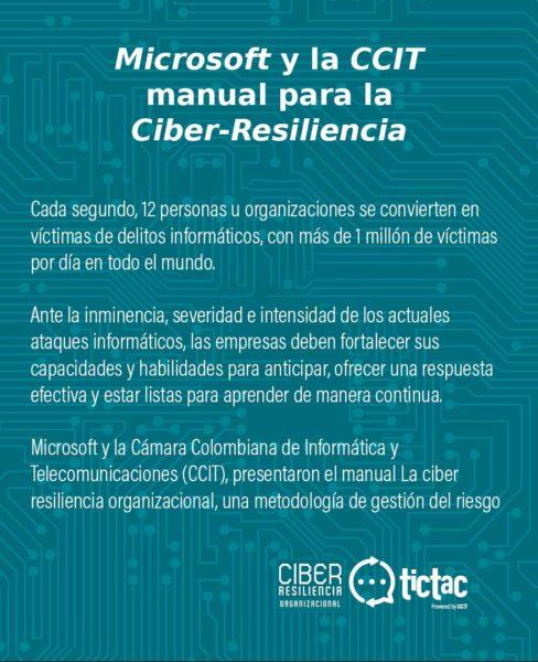 Algunos datos sobre la ciber-seguridad
