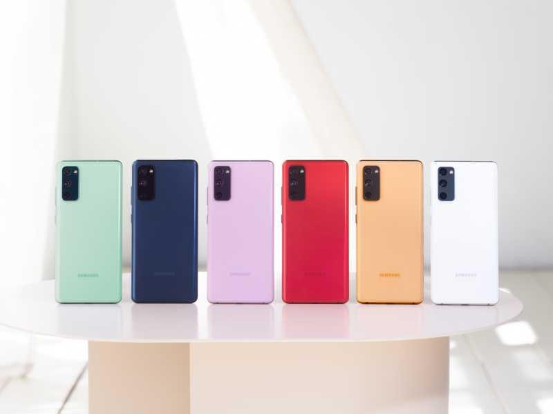 Galaxy S20 Fan Edition - colores disponibles
